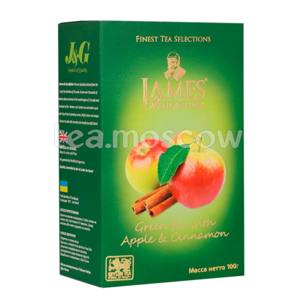 зеленый чай с яблоком для похудения отзывы
