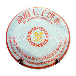 Блин Мен Хай Чи Цзе Бинг Шу 6-летний Пуэр 357гр Жёлтая печать