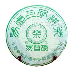 Пуэр блин 2001 года И Чанг Хао шен 357 гр