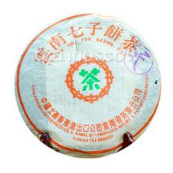 Пуэр блин Юннань Чи Цзе Бинг 1998г шен 357 гр