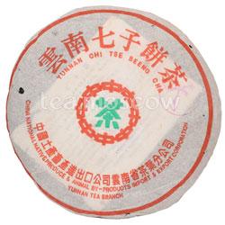 Блин Юннань Чи Цзе Бинг шен 1997 г 357 гр