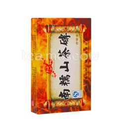 Пуэр в плитках Нянь Нуо Шань 250 гр