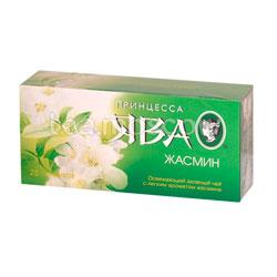 Принцесса Ява Жасмин пакетики зеленый 25 шт *2 гр