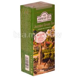 Чай Ahmad Пакет Зеленый с жасмином 2гр*25 шт.