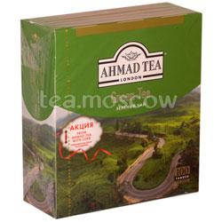 Чай Ahmad Green Tea Зеленый чай в пакетиках 100шт. х 2гр