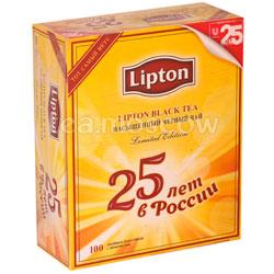 Чай Lipton Юбилейный 25 лет черный (пак. 100 штук)