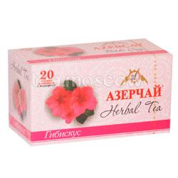 Чай Азерчай Гибискус 20 пак. в конверте