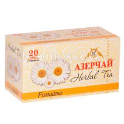 Чай Азерчай Травяной с ромашкой 20 пак.