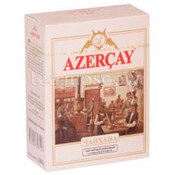 Чай Азерчай Чайхана черный 100 г