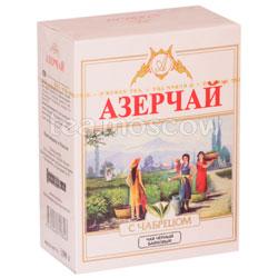 Чай Азерчай Черный с чабрецом 100 г