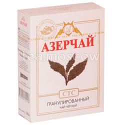 Чай Азерчай гранулированный СТС черный 100 г