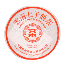 Пуэр блин Чи Цзе Бинг Ча Серебристые пики 2006 г. 357 г