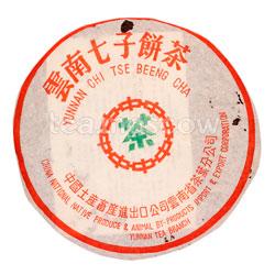 Пуэр блин Юннань Чи Цзе Бинг 1997 г шен 357 гр