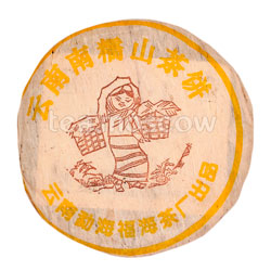 Пуэр блин Нань Нуо Е Шен 22-летний 357 гр