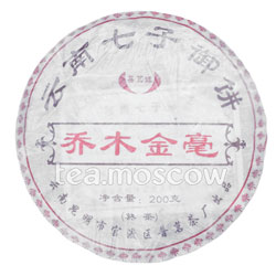 Блин Джин Хао шен 200г
