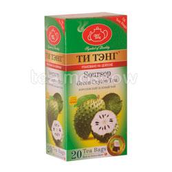 Чай Ти Тэнг Зеленый Саусоп в пакетиках