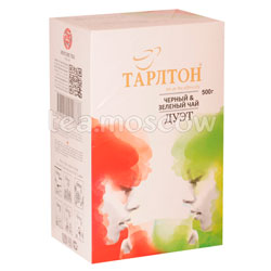 Чай Tarlton DUET Черно-Зеленый 500 гр