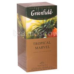 Чай Greenfield Tropical Marvel Пакетики