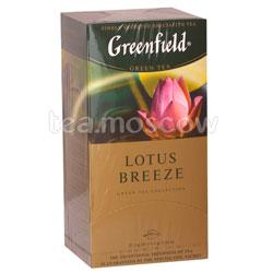 Чай Greenfield Lotus Breeze Пакетики
