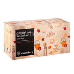 Чай Gutenberg Английский Завтрак в пакетиках 25 шт х 2г