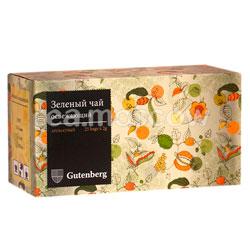 Чай Gutenberg Зеленый Освежающий в пакетиках 25 шт х 2г