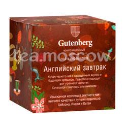 Gutenberg Английский Завтрак в пирамидках 12 шт