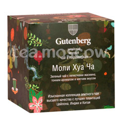 Чай Gutenberg Моли Хуа Ча в пирамидках 12 шт