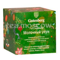 Gutenberg Молочный улун в пирамидках 12 шт