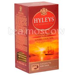 Чай Hyleys Гордость Англии черный в пакетиках 25шт х 2г