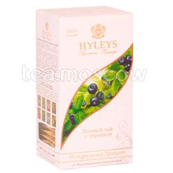 Чай Hyleys Гармония Природы Зеленый с черникой в пакетиках 25 шт х 1,5 г