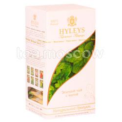 Чай Hyleys Гармония Природы Зеленый с мятой в пакетиках 25 шт х 1,5г