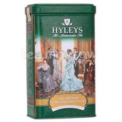 Чай Hyleys Английский Королевский купаж черный 125 гр ж.б