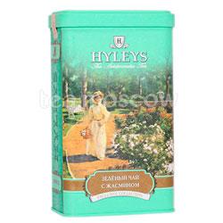 Чай Hyleys Зеленый с жасмином 125 гр ж.б