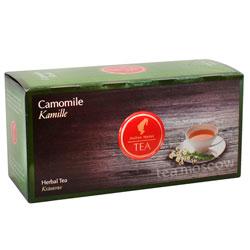 Чай Julius Meinl Camomile (Ромашка)