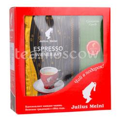 Подарочный набор Julius Meinl №2