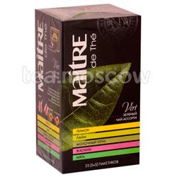 Чай Maitre зеленый Ассорти 25 пак