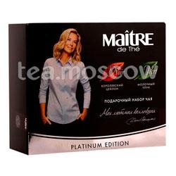 Подарочный набор Maitre Platinum Edition черный и зеленый листовой чай 60 г (2 х 30 г)