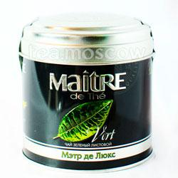 Чай Maitre де Люкс Зеленый 65 гр