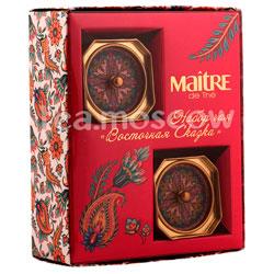Подарочный набор Maitre Восточная сказка 60 гр