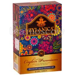 Чай Zylanica Ceylon Premium Earl Grey черный c бергамотом 100 гр