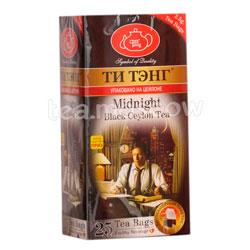 Чай Ти Тэнг черный для полуночников в пакетиках