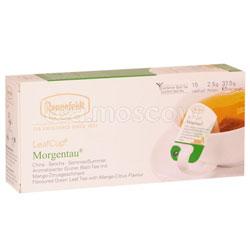 Чай Ronnefeldt Morgentau Leaf Cup / Моргентау в саше на чашку