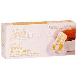 Чай Ronnefeldt Ayurveda Herbs Ginger / Аюрведические травы с имбирем в саше на чашку (Leaf Cup)