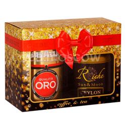 Подарочный набор Riche Natur Ceylon Sun Valley 300 гр и кофе Lavazza молотый Qualita Oro 250 гр