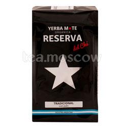 Йерба Мате Reserva del Che Традиционный со стебельками 250 гр