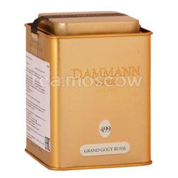 Чай Dammann Русский вкус 100 гр