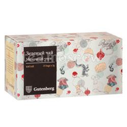 Чай Gutenberg Зеленый молочный улун в пакетиках 25 шт х 2г