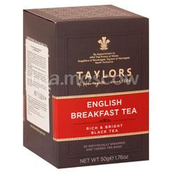 Чай пакетированный Taylors of Harrogate English Breakfast / Английский завтрак 20 шт