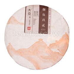 Пуэр блин Да И Шу 357 гр (8592)