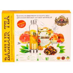 Basilur Чайный набор Чай и бутылка для холодного и горячего чая